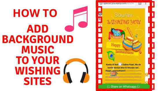 place background music to PHP wishing script