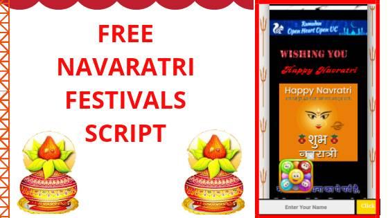 NAVARATRI PHP WISHING SCRIPT