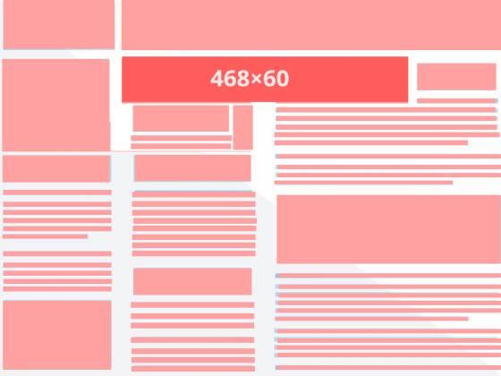 Banner ads (468×60)