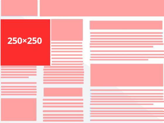 Square Size Ads (250×250)