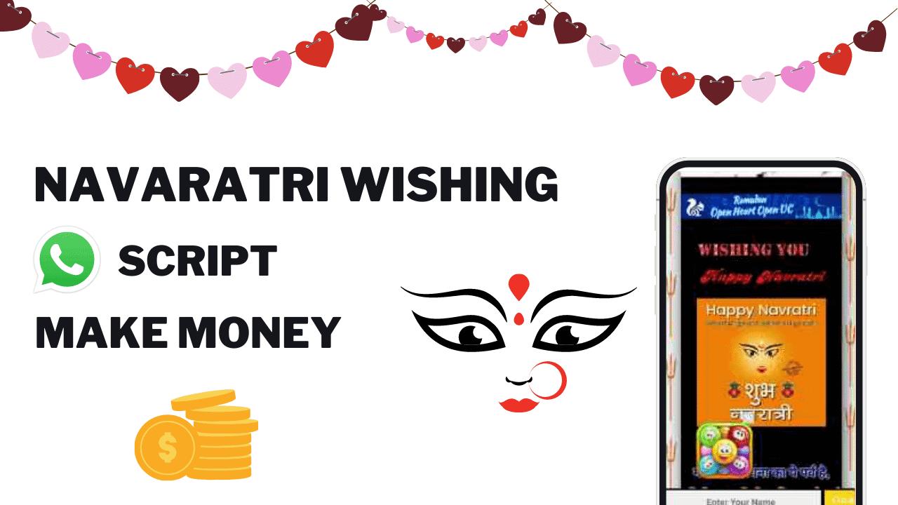 navratri wishing script